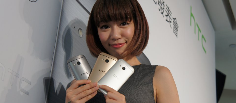 宏達電HTC One mini 2六月中上市